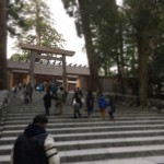 お正月明け伊勢神宮でお参りしてきました
