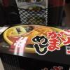 富山の超オススメ駅弁「ぶりかまめし」。ふわとろなぶりかまを是非お試しください!