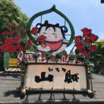 山口県いろり山賊玖珂店は風情ある場所で食事が楽しめるスポットだった!!