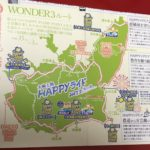 瀬戸内海に浮かぶ大崎上島で初の自転車イベント!大崎上島HAPPYライド2017に参加してきました!!